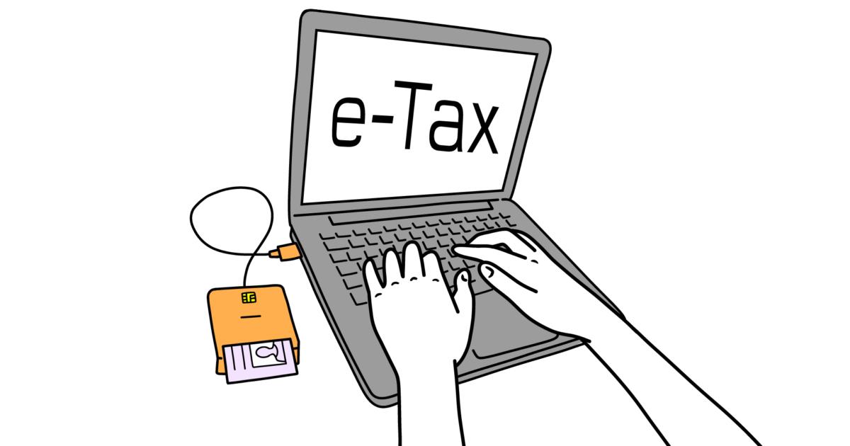 【知ってる人だけが生き残れる】知識が大きな差を生むフリーランスの税金計算について初心者向けに解説!