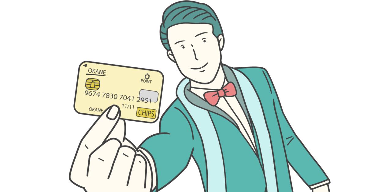 【審査落ちしたくない人必見】フリーランスになる前にクレジットカードを作っておくべき理由がこれでわかる!
