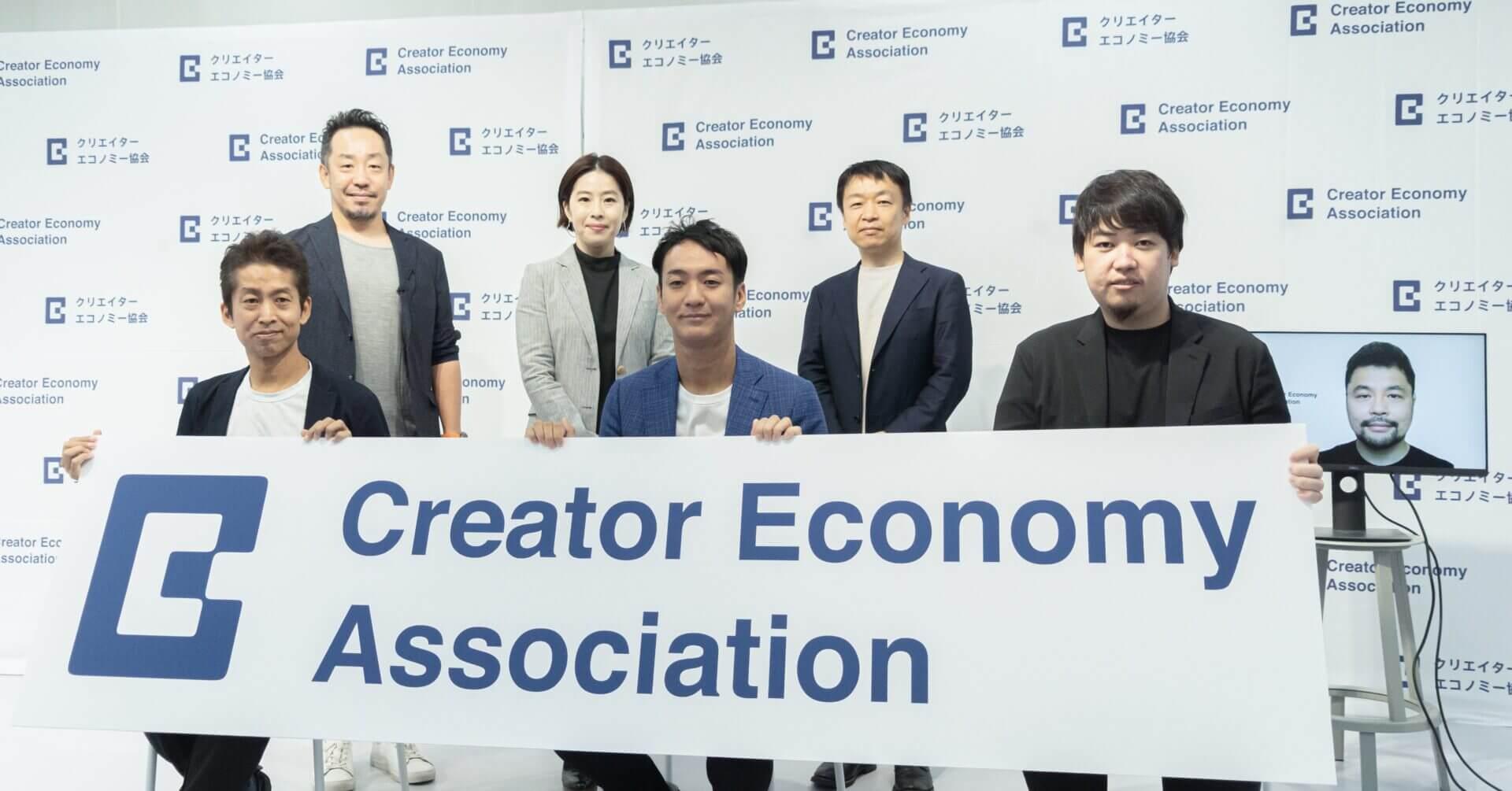 BASE、note、UUUMなど7社がクリエイターのための協会を設立!|【週刊】お役立ち!チップスニュース