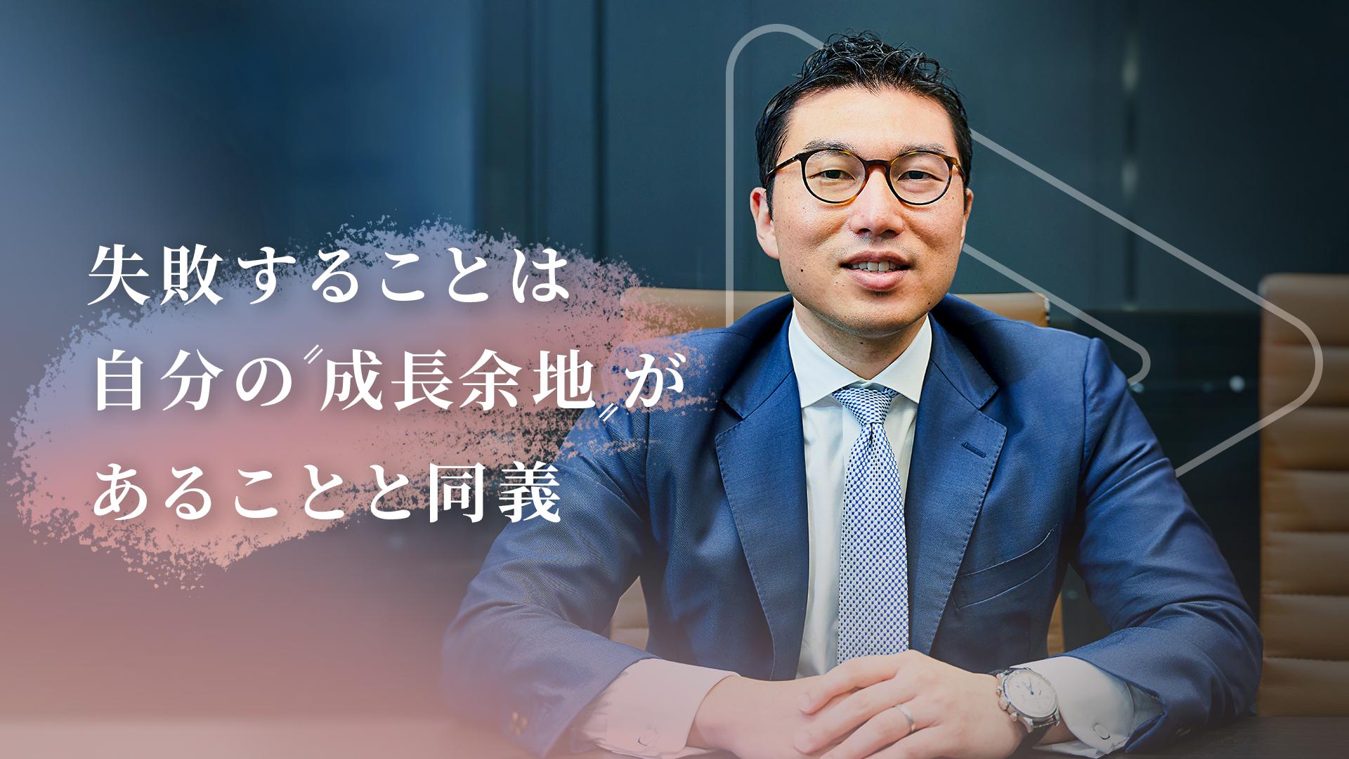 小4で起業を決意したMiiTel・會田武史の無敵道「苦しい状況に追い込まれるほど、楽しさと喜びが増していく」