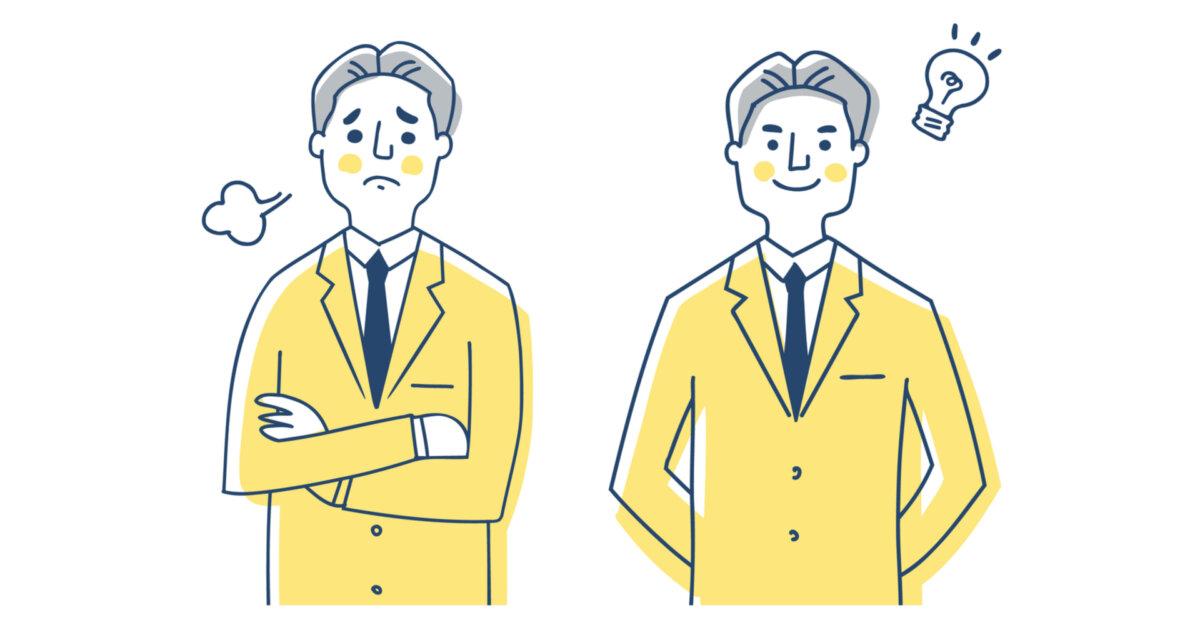 【※閲覧注意※】起業家で成功する人の特徴をわかりやすくまとめました!