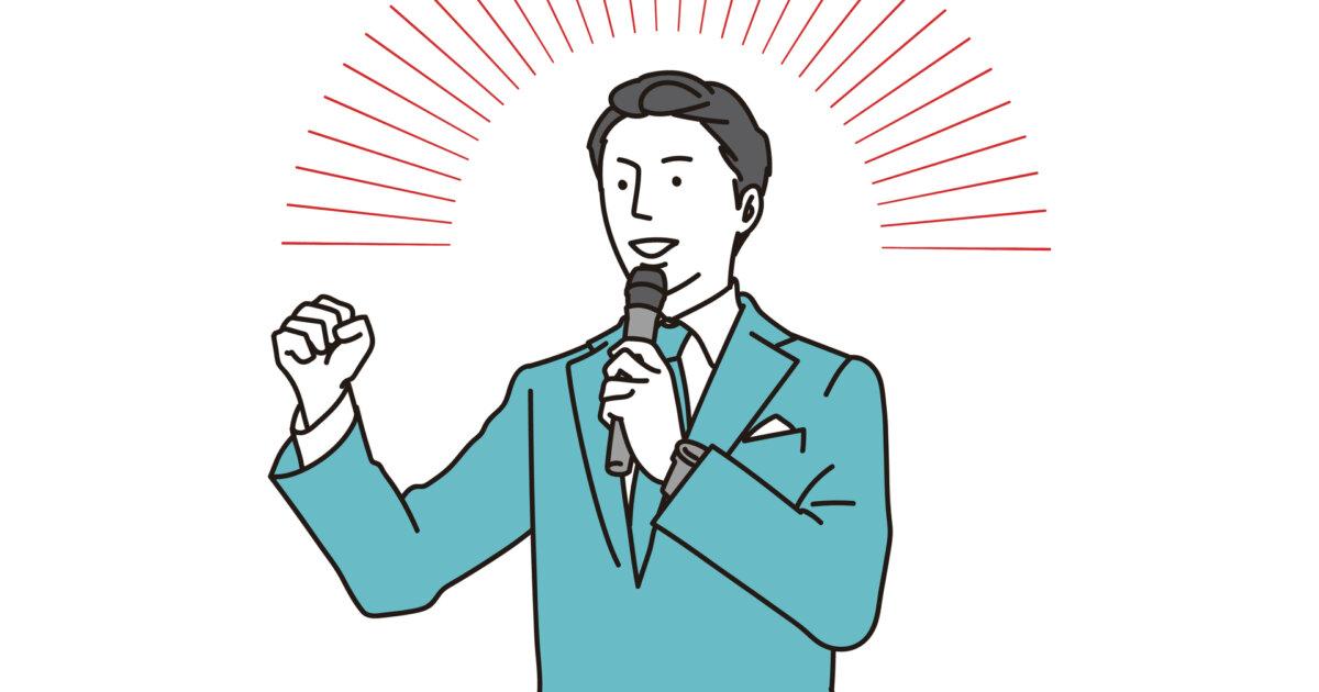 【明日から始められる】好きなことで生きていく時代!経営者になるには何が必要なの?